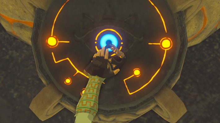 The Legend of Zelda: Breath of the Wild | Pixel Vault