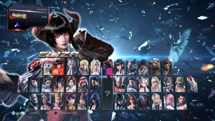 Tekken 7 | Pixel Vault