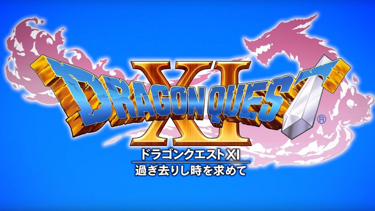 Dragon Quest XI: Echoes of an Elusive Age | Pixel Vault