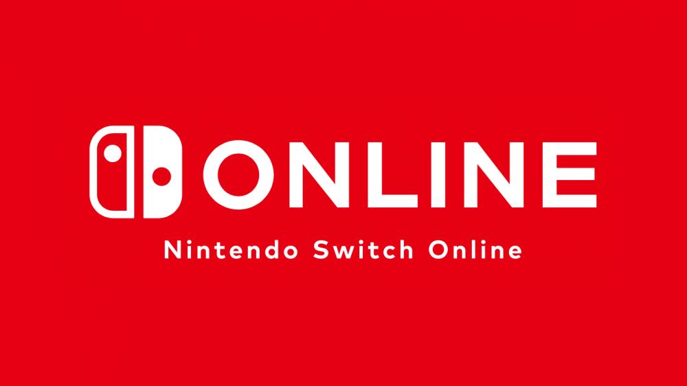 Nintendo Switch Online NES-emulator | Pixel Vault