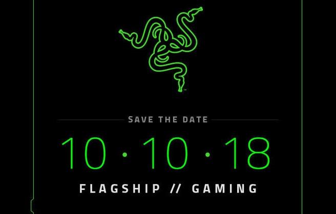 Razer vlaggenschip uitnodiging | Pixel Vault