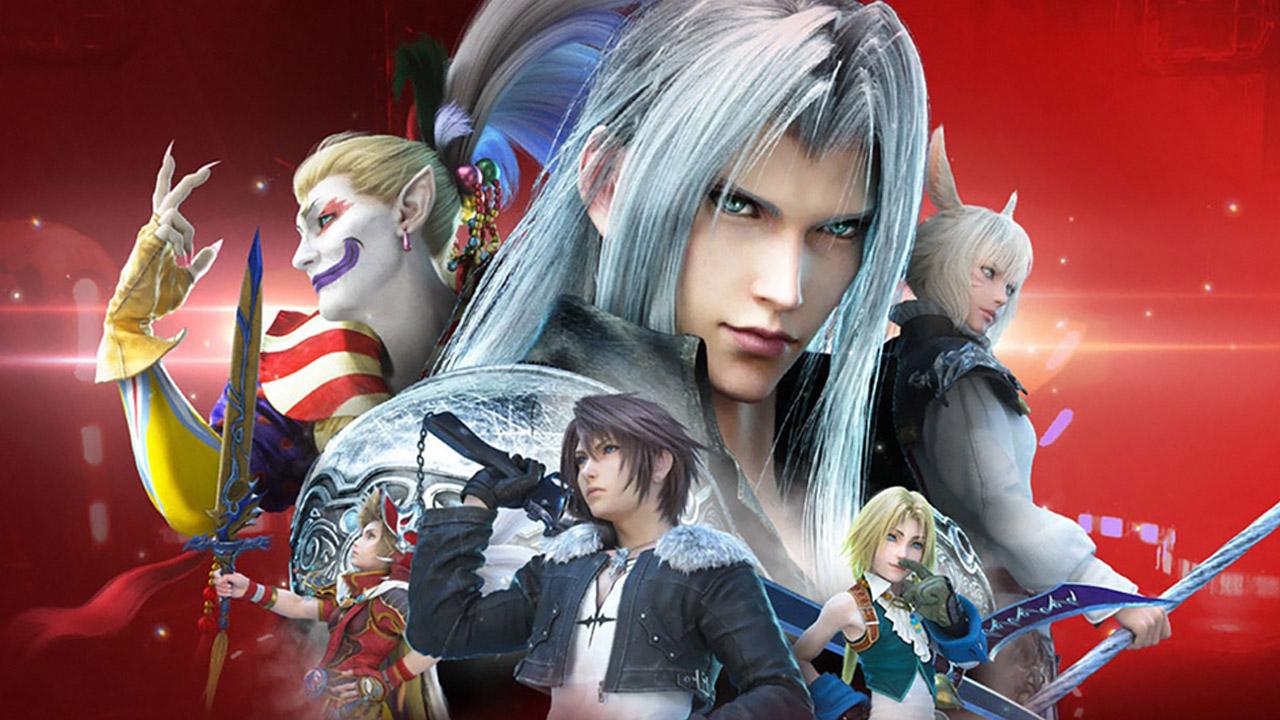 Dissidia Final Fantasy NT | Pixel Vault