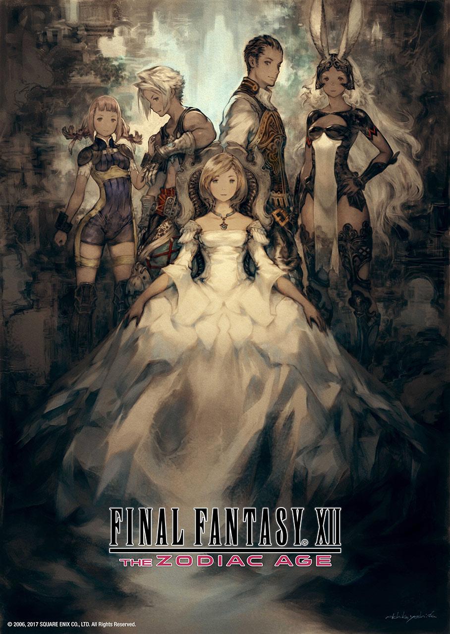 Final Fantasy | Pixel Vault